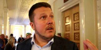 """""""Я не дівчинка-шл*шка, а народний депутат"""": Яценко не збирається проходити перевірку на поліграфі - today.ua"""