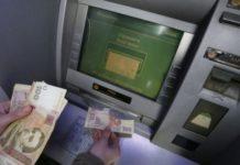 ПриватБанк ошукує клієнтів через банкомати - today.ua