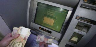 ПриватБанк обманывает клиентов через банкоматы - today.ua