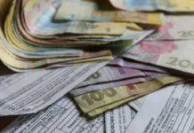 """Украинцев будут лишать субсидий: Кабмин подготовил неожиданный """"сюрприз"""" - today.ua"""