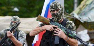 68% українців вважають Росію агресором - today.ua