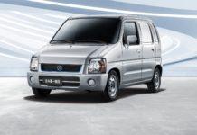 В Китае начались продажи электромобиля за 5 тысяч долларов - today.ua