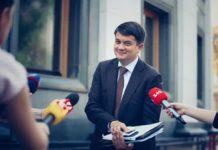 Дмитро Разумков святкує день народження - today.ua