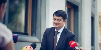 Дмитрий Разумков празднует день рождения - today.ua