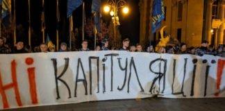 """КОРД - не Беркут"": Зеленскому дали 12 суток - today.ua"