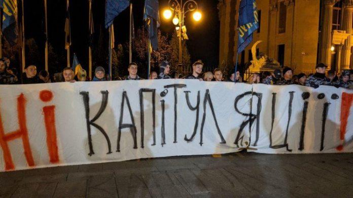"&quotКОРД - не Беркут"": Зеленскому дали 12 суток - today.ua"