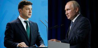 """""""Дивитись одне одному в очі"""": Зеленський розповів, як хоче вести переговори з Путіним"""" - today.ua"""