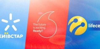 Киевстар, Vodafone и lifecell запускают в Украине 5G: первые подробности - today.ua