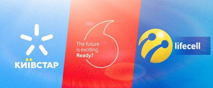 Київстар, Vodafone і lifecell запускають в Україні 5G: перші подробиці - today.ua