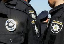 """Підприємливі поліцейські почали """"заробляти"""" під час карантину - today.ua"""