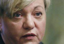 """""""Сором для всієї країни"""": Гонтарева обурилась номером """"Кварталу 95"""" про підпал її будинку - today.ua"""