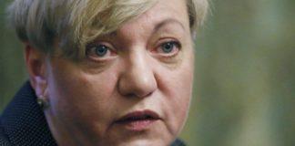 """""""Стыд для всей страны"""": Гонтарева возмутилась номером """"Квартала 95"""" о поджоге ее дома"""" - today.ua"""