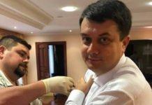 """Вакцинація на робочому місці: Разумков і інші """"слуги народу"""" публічно зробили щеплення - today.ua"""