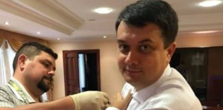 "Вакцинация на рабочем месте: Разумков и другие ""слуги народа"" публично сделали прививку"" - today.ua"