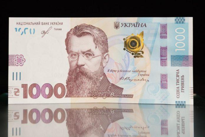 """&quotВидели только по телевизору"""": банкиры опасаются подделок новой банкноты в 1000 грн - today.ua"""