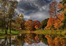 26 жовтня: яке сьогодні свято, і що не можна робити - today.ua