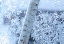 Похолодає до -7: синоптики попередили українців про зміну погоди - today.ua