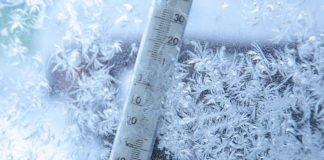 Похолодает до -7: синоптики предупредили украинцев о смене погоды - today.ua