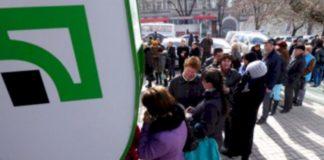 ПриватБанк запустив сервіс для розрахунку пенсії: покрокова інструкція - today.ua