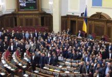"""Громкий скандал в Верховной Раде: """"Слуга народа"""" и """"ЕС"""" обвиняют друг друга в госизмене - today.ua"""