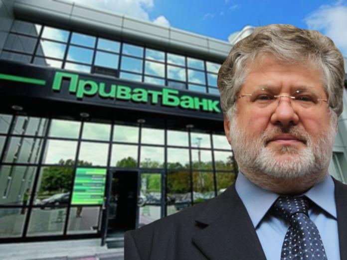 ПриватБанк выиграл у Коломойского апелляцию - today.ua