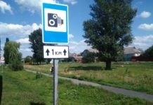 В Україні введуть нові обмеження швидкості в населений пунктах - today.ua