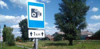 """В Украине введут новые ограничения скорости в населенных пунктах"""" - today.ua"""