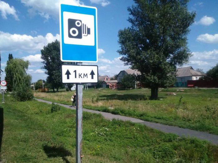 В Украине введут новые ограничения скорости в населенных пунктах - today.ua