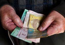 Українцям змінили мінімальний пенсійний вік: що важливо знати - today.ua