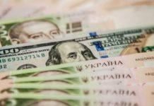 Долар росте: що обіцяє курс валют на 30 жовтня - today.ua