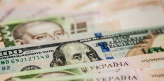 Доллар растет: что обещает курс валют на 30 октября - today.ua