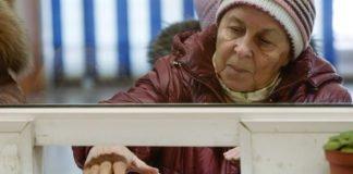 Накопительные пенсии откладываются: что делать украинцам - today.ua