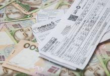 Миллион украинцев оставят без субсидий: что известно - today.ua