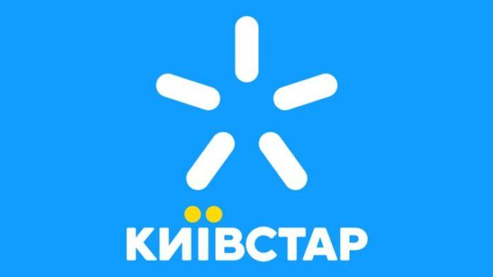 Киевстар представил новые тарифы: стоимость и условия - today.ua