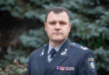 Нового главу Нацполіції запідозрили в махінаціях з декларацією - today.ua