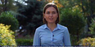 "#ДякуюВчителю: Новосад запустила флешмоб благодарности педагогам"" - today.ua"