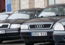 """""""Евробляхерам"""" подготовили сюрприз: на Украину обрушатся автомобили из Латвии - today.ua"""