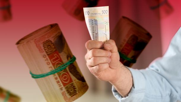 """Украинцам хотят """"урезать"""" прожиточный минимум: что заложено в бюджете на 2020 год  - today.ua"""