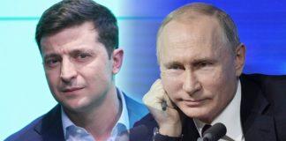 Путін не зустрінеться із Зеленським: у Кремлі назвали причину - today.ua