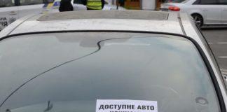 """Часть украинцев хотят освободить от растаможивания авто: кому повезет"""" - today.ua"""