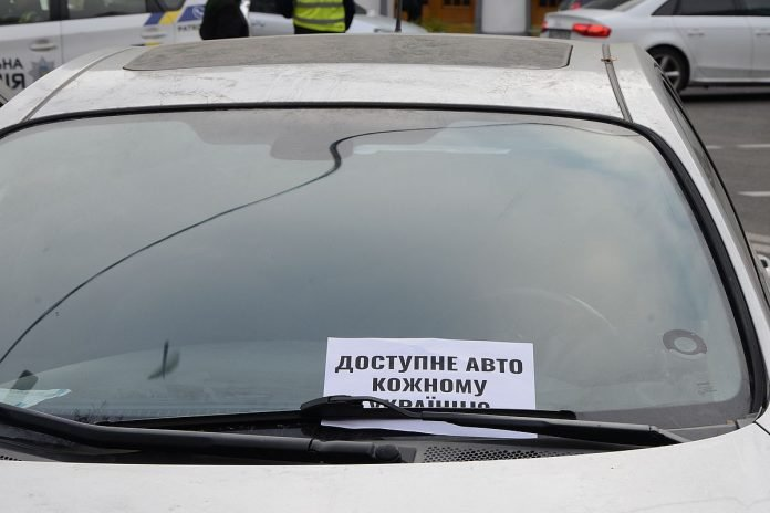Частину українців хочуть звільнити від розмитнення авто: кому пощастить - today.ua