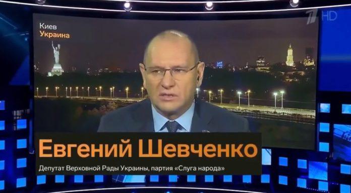 """&quotСлуга народу"""" поскаржився в ефірі російського телебачення на українських націоналістів: опубліковано відео - today.ua"""