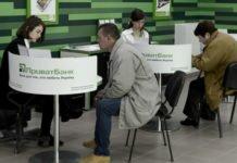 Как увеличить кредитный лимит в ПриватБанк: раскрыли хитрости - today.ua