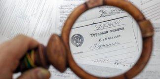 Украинцам повысили трудовой стаж: кто останется без пенсии - today.ua