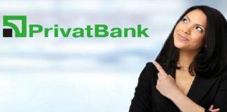 """""""Принизливе жлобство"""": ПриватБанк обманює своїх агентів - today.ua"""