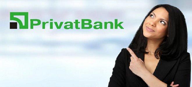 """&quotПринизливе жлобство"""": ПриватБанк обманює своїх агентів - today.ua"""