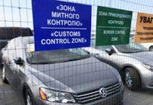 """""""Слуга народу"""": Акцизи на розмитнення авто зменшувати не будемо - today.ua"""