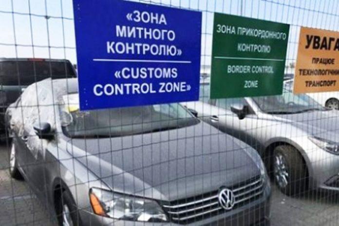 "&quotСлуга народу"": Акцизи на розмитнення авто зменшувати не будемо - today.ua"