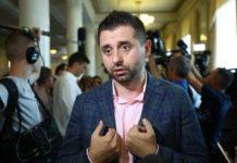 """""""Ні - капітуляції"""": Арахамія вибачився перед учасниками акції протесту - today.ua"""