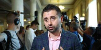 """Нет - капитуляции"": Арахамия извинился перед участниками акции протеста - today.ua"